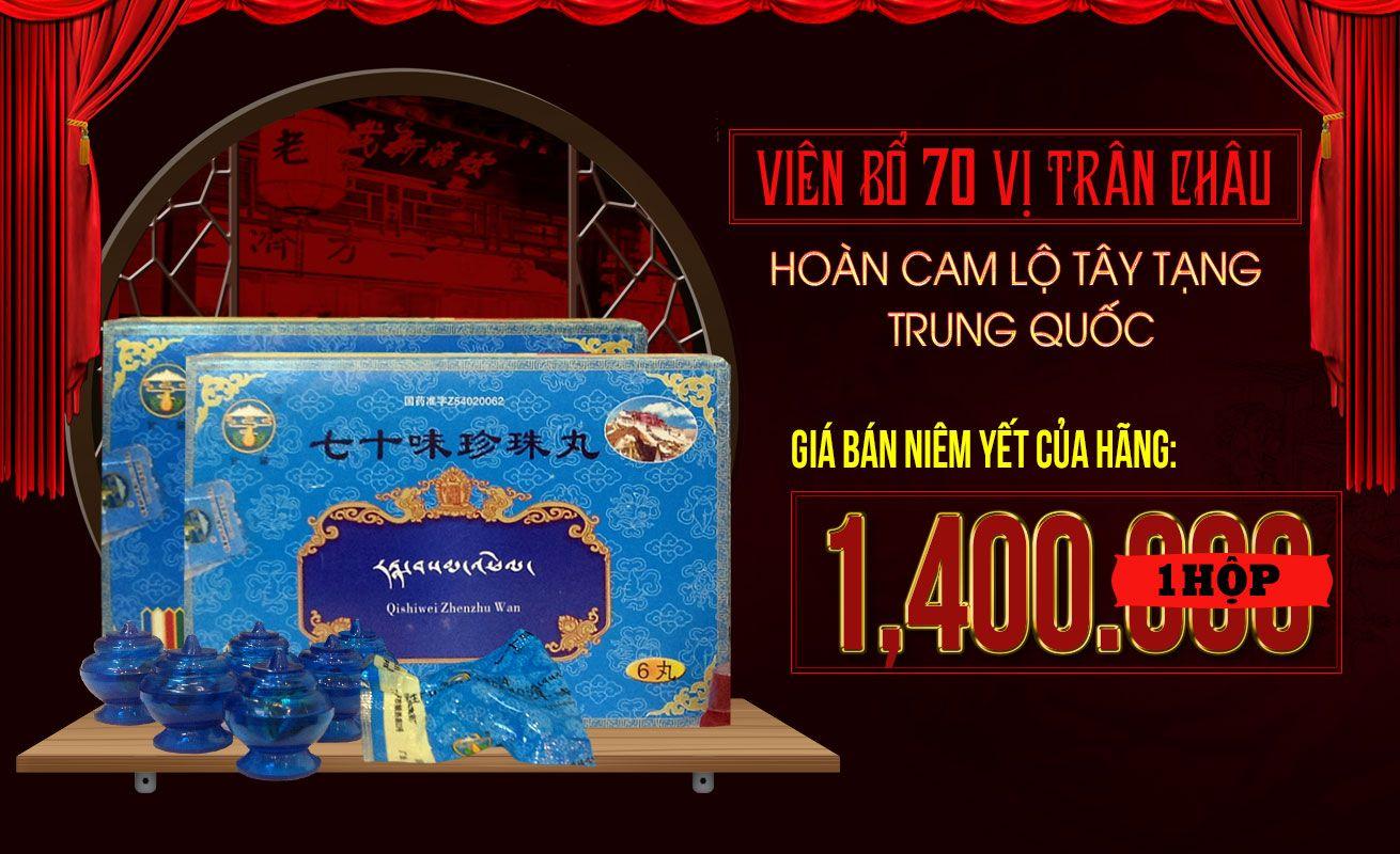 Giá niêm yết của hãng Tây Tạng - Trung Quốc