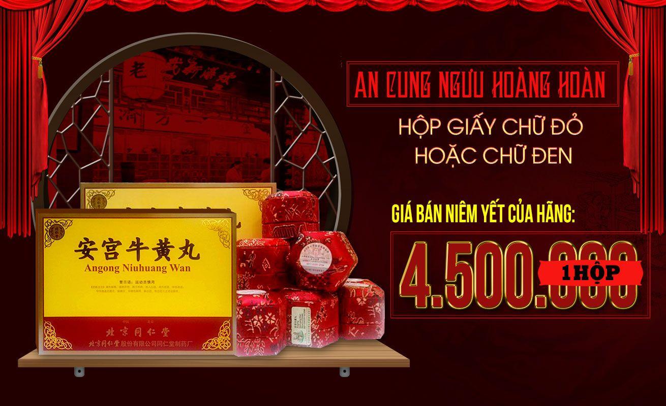 Giá niêm yết của nhà sản xuất an cung ngưu đai đỏ đồng nhân đường hộp giấy