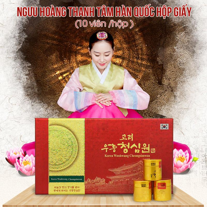 Ngưu hoàng thanh tâm Hàn Quốc hộp giấy (10 viên /hộp) A033 1