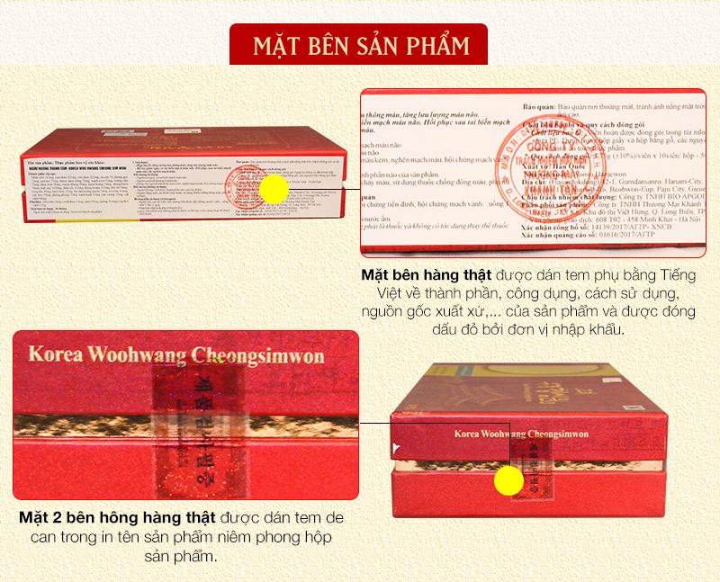 Ngưu hoàng thanh tâm Hàn Quốc hộp giấy (10 viên /hộp) A033 4