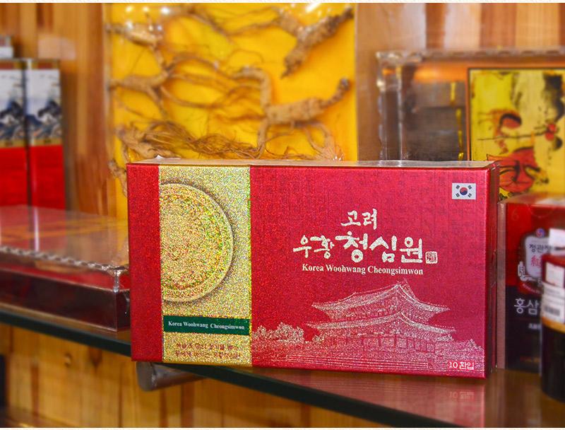 Ngưu hoàng thanh tâm Hàn Quốc hộp giấy (10 viên /hộp) A033 7