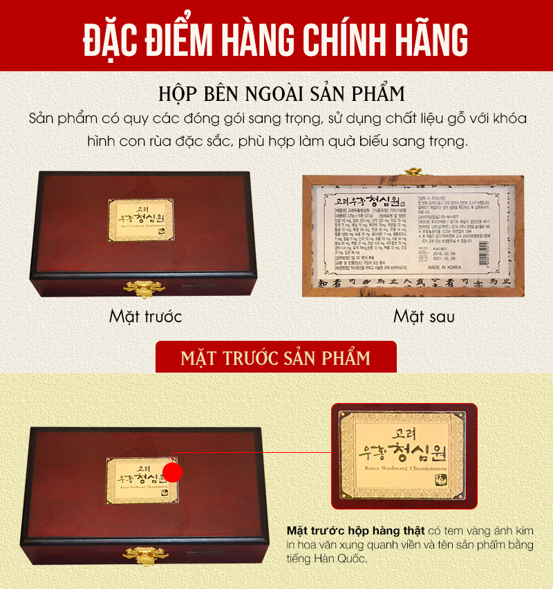 Ngưu hoàng thanh tâm Hàn Quốc hộp gỗ (10 viên/ hộp) A034 2